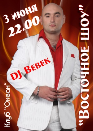 шоу-программа Dj Bebek