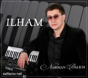 Нариман Балич «Ильхам»