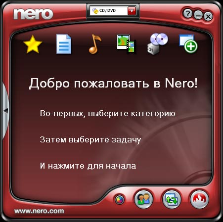 Nero 9 Ultra Edition 9.3.2.1 ������� ������ +Keygen